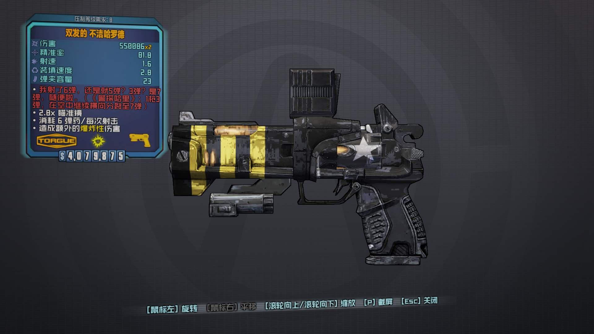 为什么《无主之地3》是你能玩到最好的Looter-Shooter游戏?