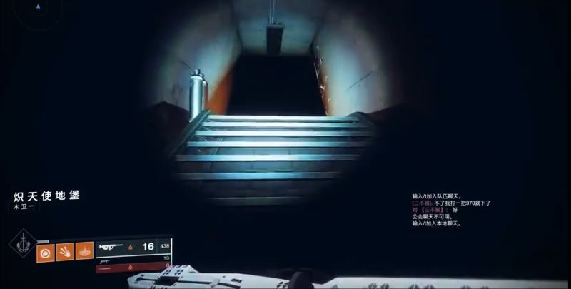 《命运2》炽天使地堡&传说遗失区域:木卫一今日开启