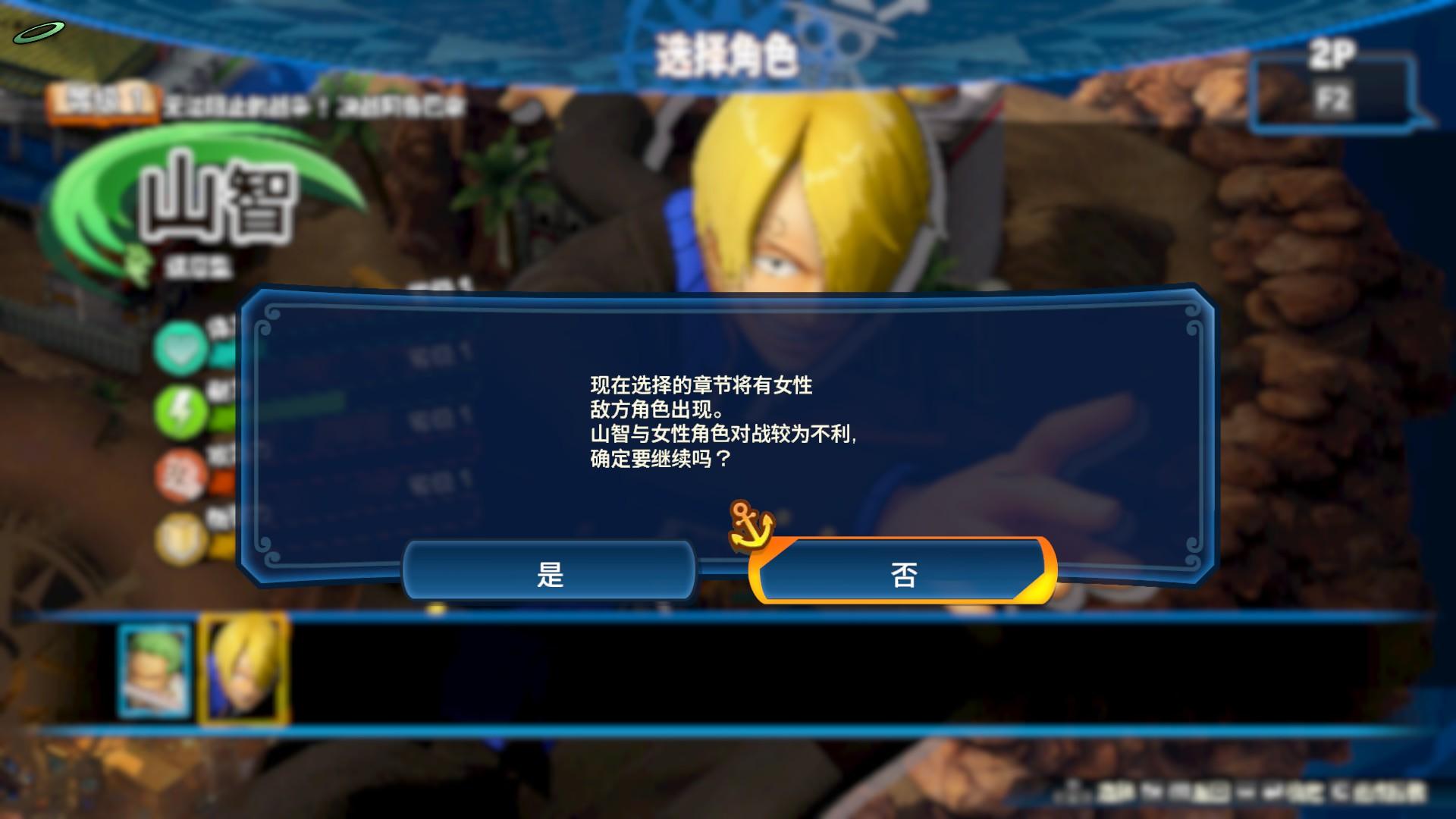 """《海贼无双4》评测:这才是""""无双""""应有的样子"""