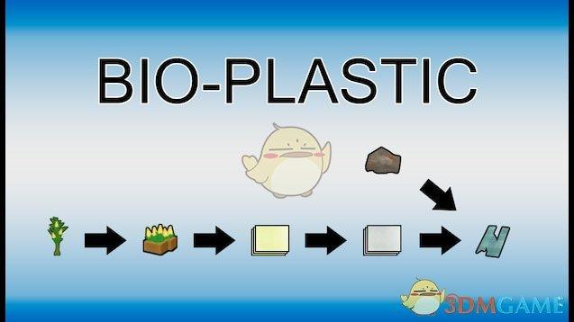 《边缘世界》生物塑料v1.1 MOD