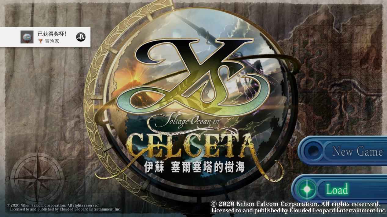 《伊苏:塞尔塞塔的树海 改》评测:红发色魔成长史