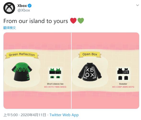 软任一家亲?Xbox官方晒出《动森》定制服饰分享码