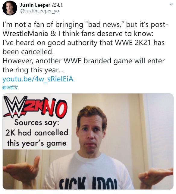 原设计师曝《WWE2K21》取消开发 今年不会有新作