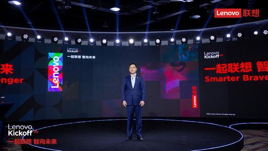 杨元庆:联想国内工厂已全部复工复产 产能100%恢复