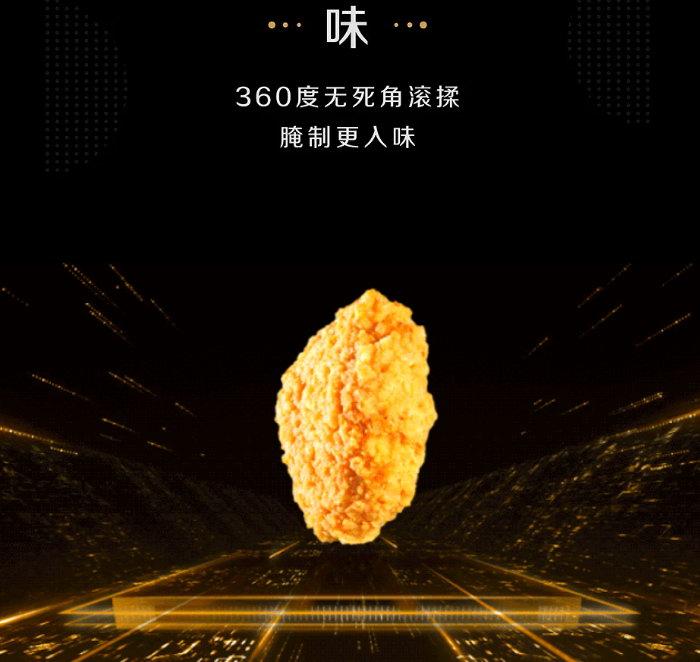 """麦当劳公布""""5G""""炸鸡!吃货们准备好了吗?"""