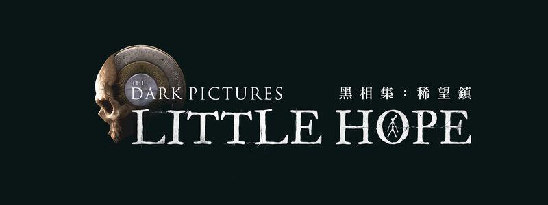 《黑相集:稀望镇》中文免安装版