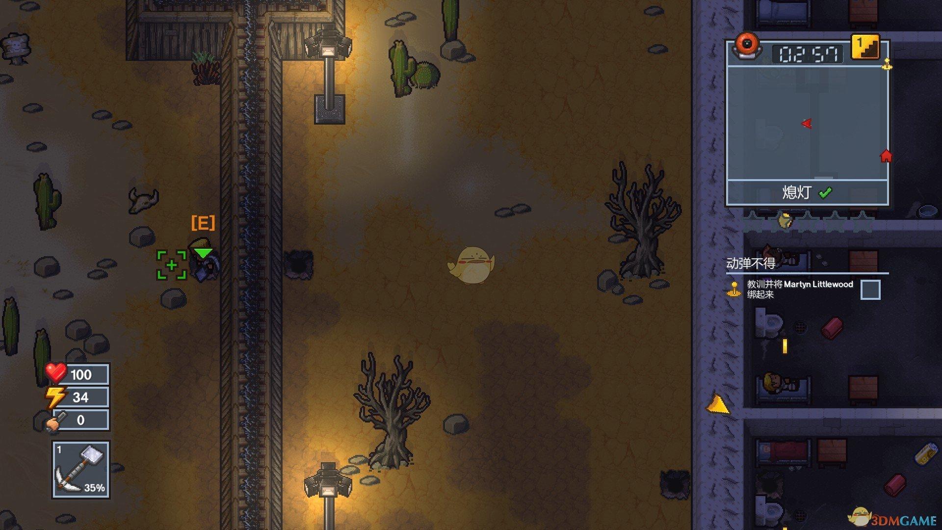 《脱逃者2》响尾蛇之泉单人逃脱方法