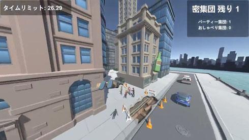 都给我散开!奇葩沙雕网页游戏3D版《太密了》上线