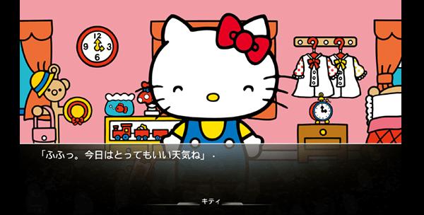 《命运石之门》十周年联动Hello kitty 视效图公开