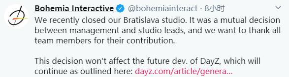 《DayZ》其中一个开发工作室关闭 但开发工作将继续