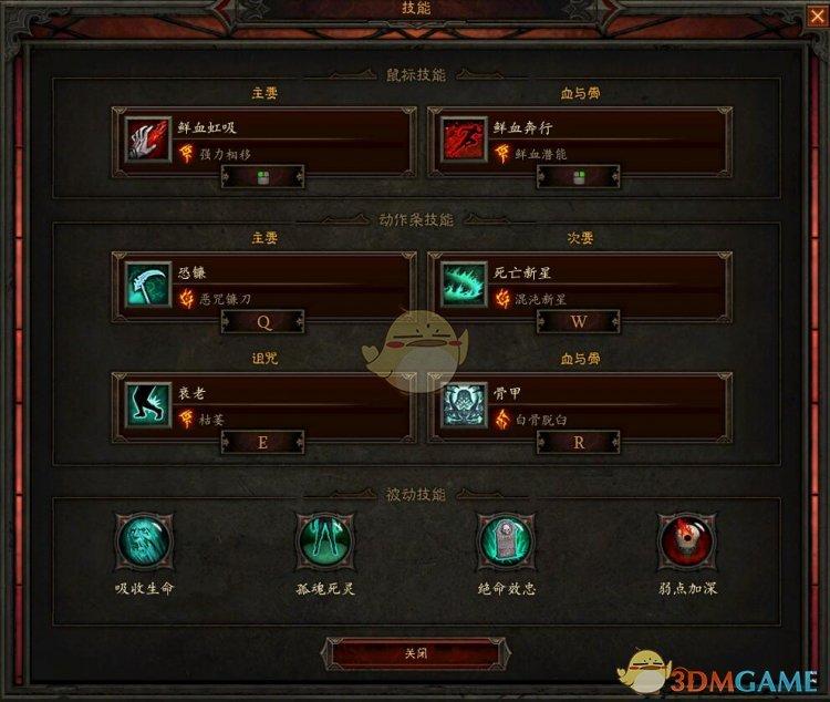 《暗黑破坏神3》国服挑战秘境第149期攻略