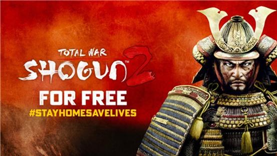 Steam《全面战争:幕府将军2》免费送,迅游带来快速领取方法