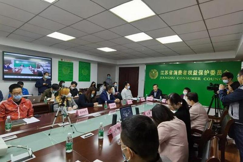 江苏消保委就游戏充值问题 约谈腾讯网易等游戏公司