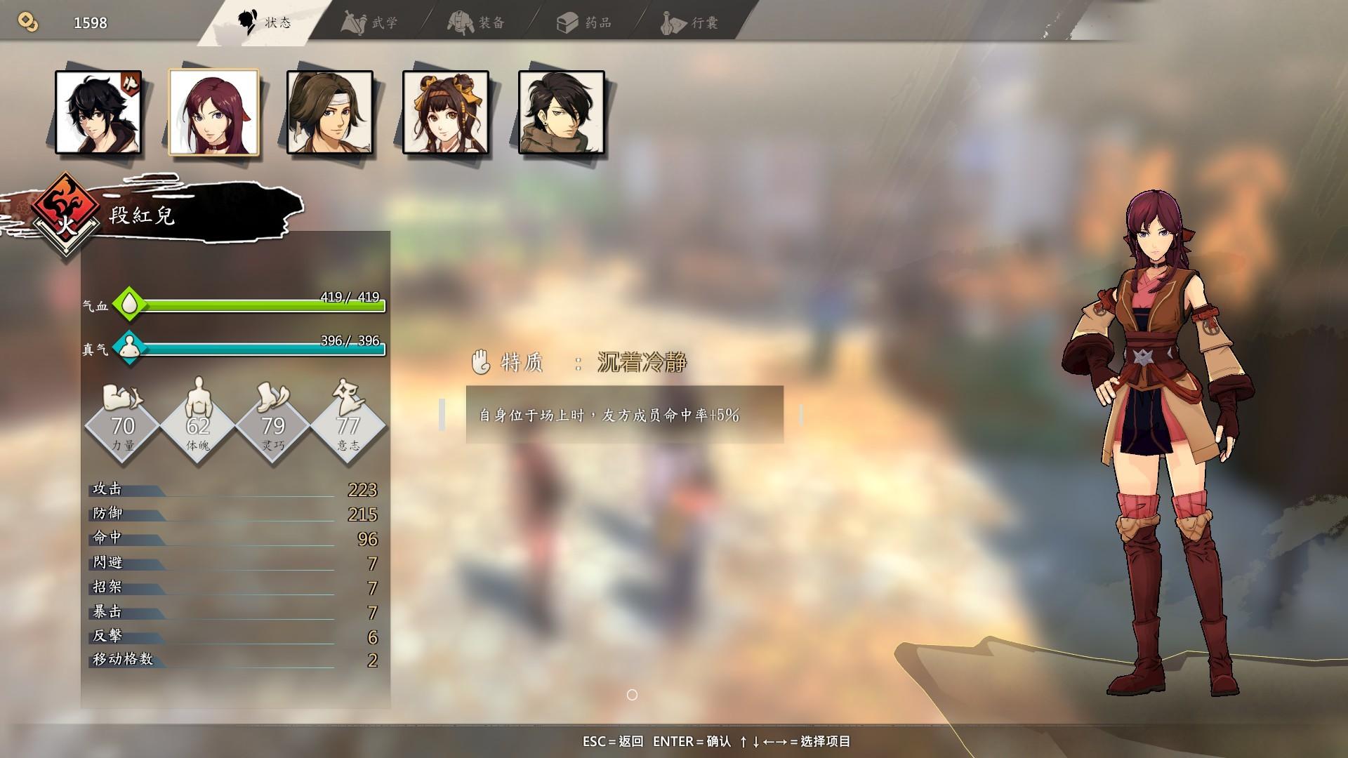河洛《侠隐阁》Steam抢先体验版开售 首周9折特惠43元