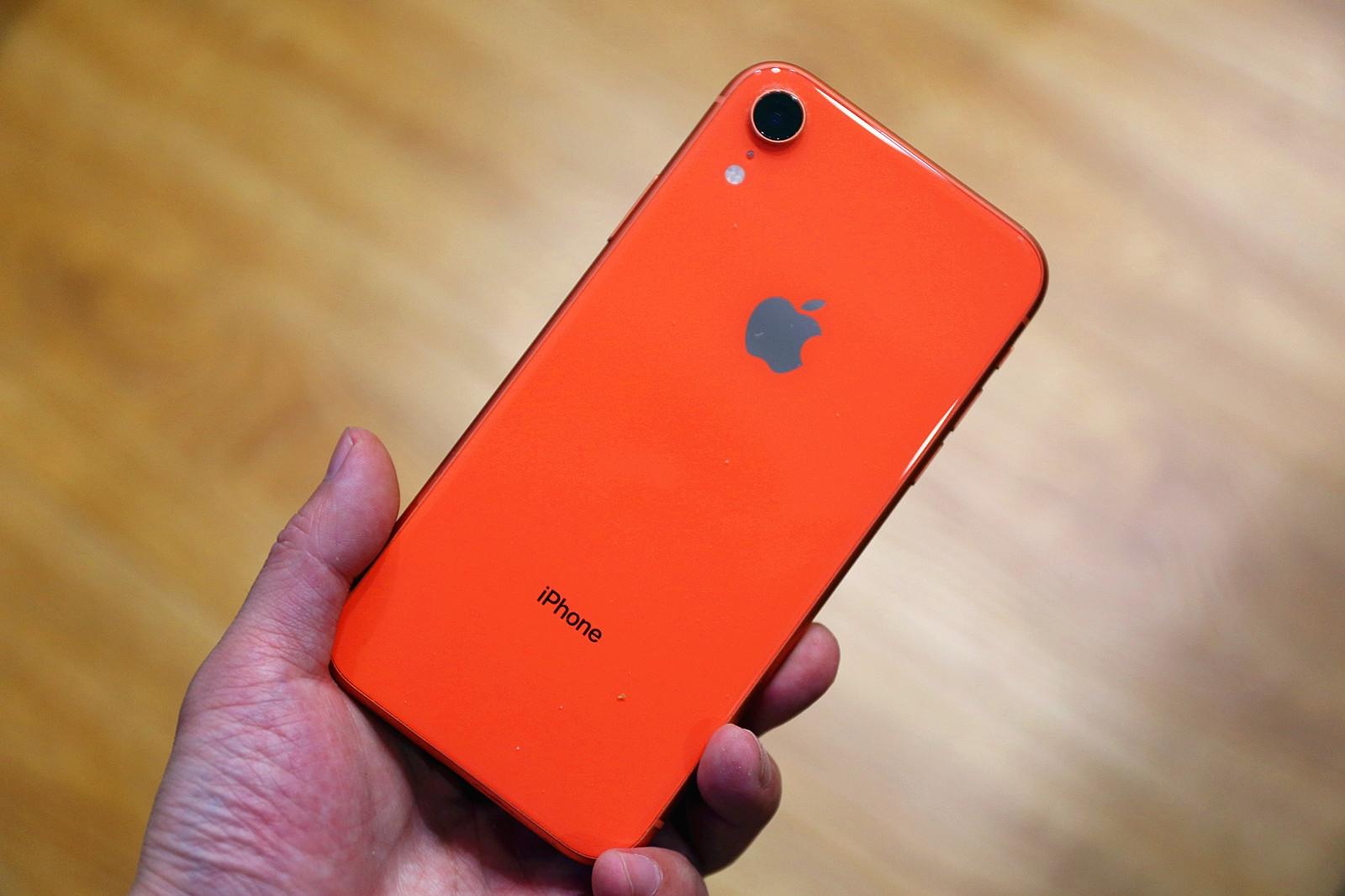 京东自营iPhone XR大降价 128GB版仅售4199元