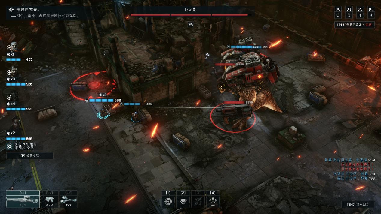 《战争机器:战术小队》评测:链锯枪,依然是主角