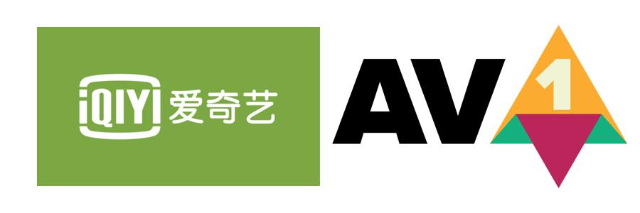 爱奇艺成国内首个启用AV1视频格式的视频网站