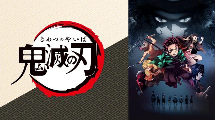 《鬼灭之刃》单行本总销量突破6000万 最新第20卷5.13发售
