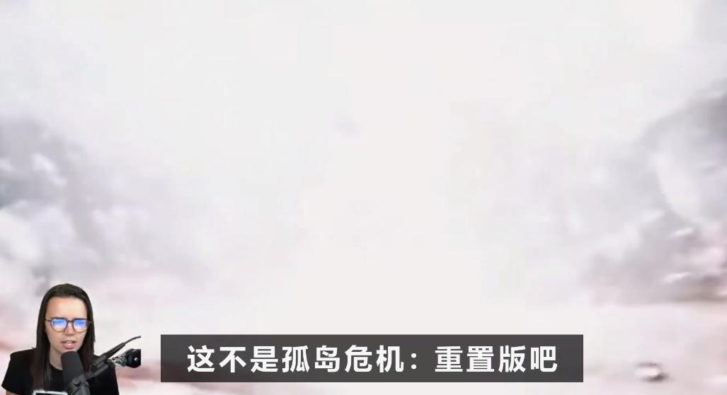 国游《光明记忆:无限》最新演示惊呆老外!一起来看看老外什么反应