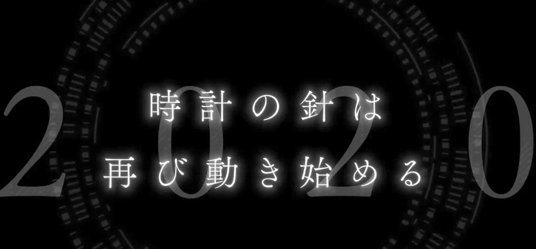 麻枝准新作原创动画《成神之日》公布 预定10月开播