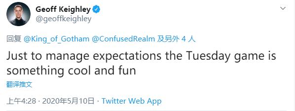 别抱太多期待!13日凌晨公布的新游戏可能并不是一线大作
