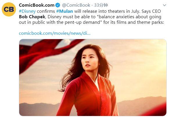 《花木兰》7月档期确认 《黑寡妇》不会跳过院线上映