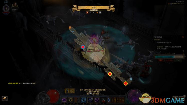 《暗黑破坏神3》国服挑战秘境第151期攻略