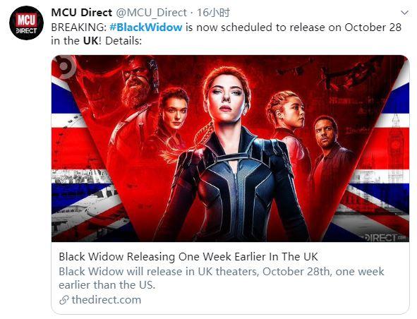漫威《黑寡妇》英国档期确认 比北美还早一星期
