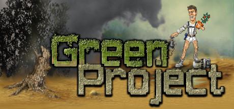 《绿色计划》英文免安装版