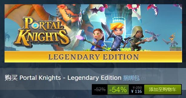 《传送门骑士:传奇版》现已上架 Steam半价116元