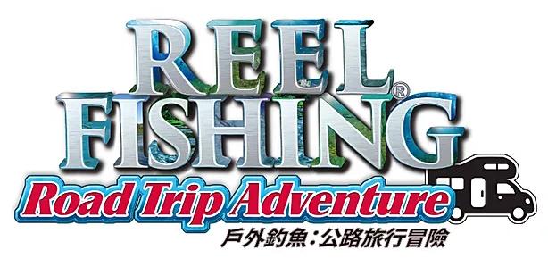 《户外钓鱼公路旅行冒险》中文版将登陆PS4和NS平台