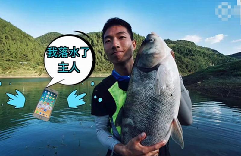 iPhone7P掉入乌江8个月后找回 网友:求购同款防水袋