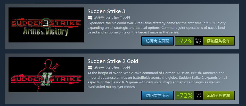 Steam每日特惠:《突袭》系列作品特卖有骨折价!