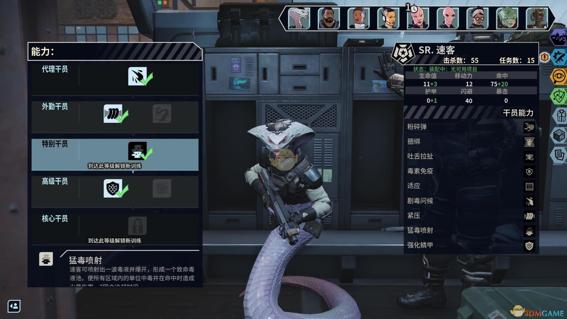 《幽浮:奇美拉战队》系列剧情介绍