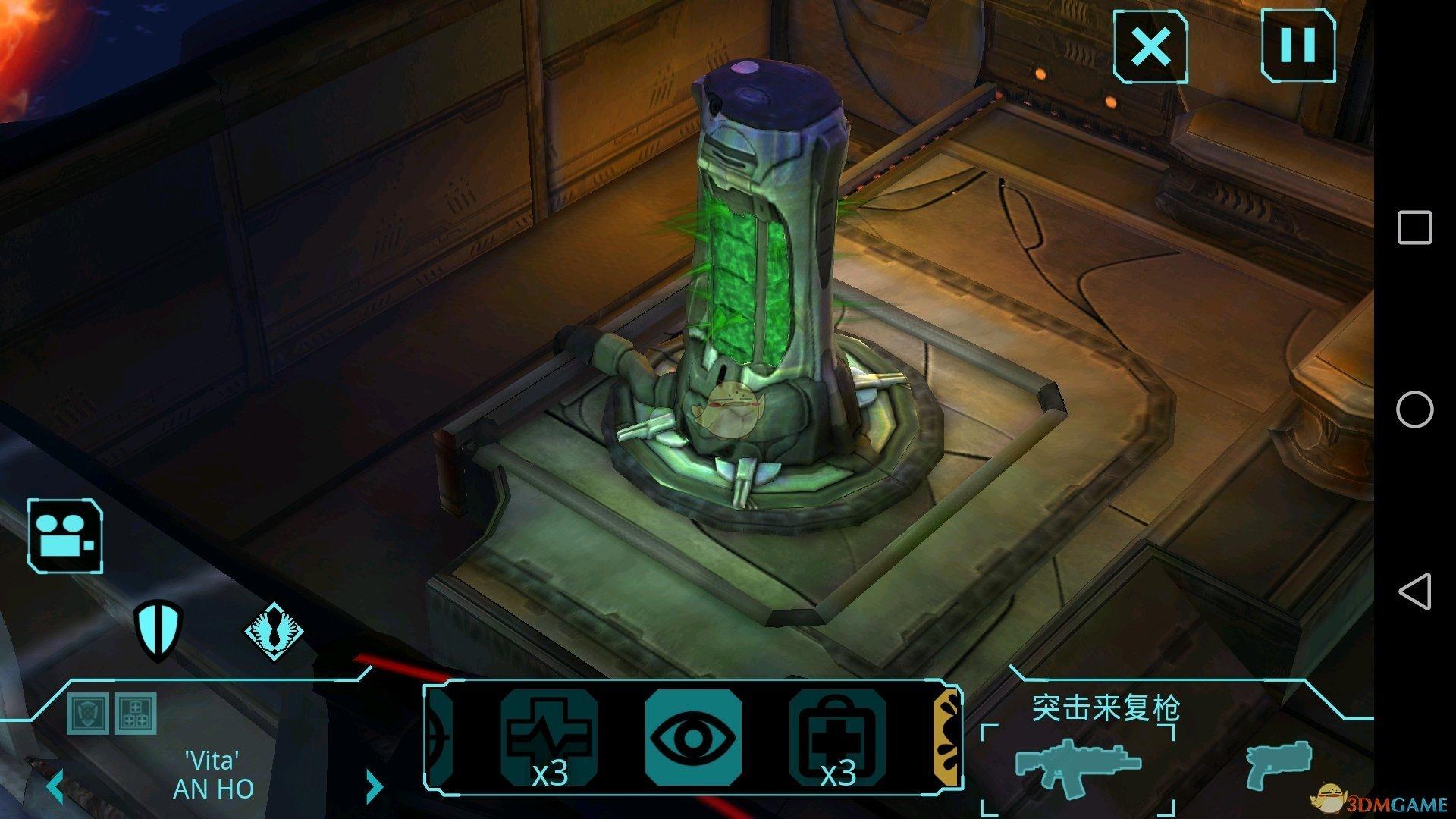 《幽浮:奇美拉战队》机器人使用方法分享