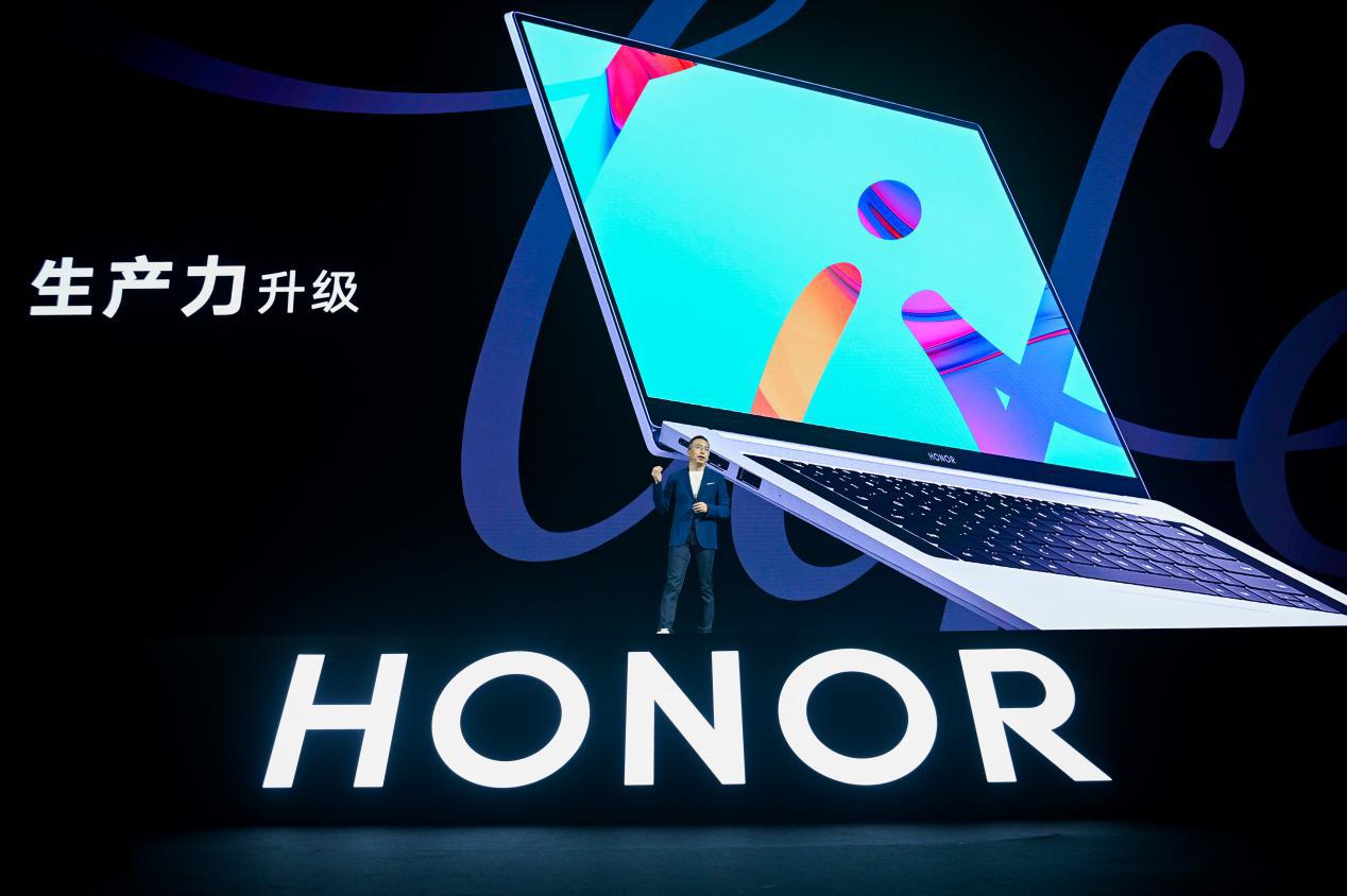 """荣耀MagicBook Pro 2020发布,16.1英寸理想屏放""""眼"""""""
