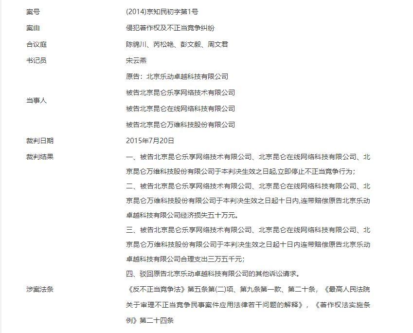 国产手游涉嫌抄袭彩六,但育碧起诉了苹果和谷歌