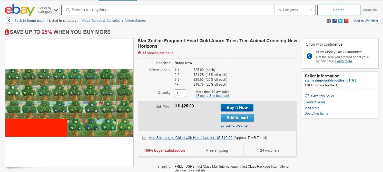 星星岛!黑客在《动物森友会》里种出了星星碎片树