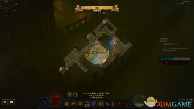 《暗黑破坏神3》国服挑战秘境第152期攻略