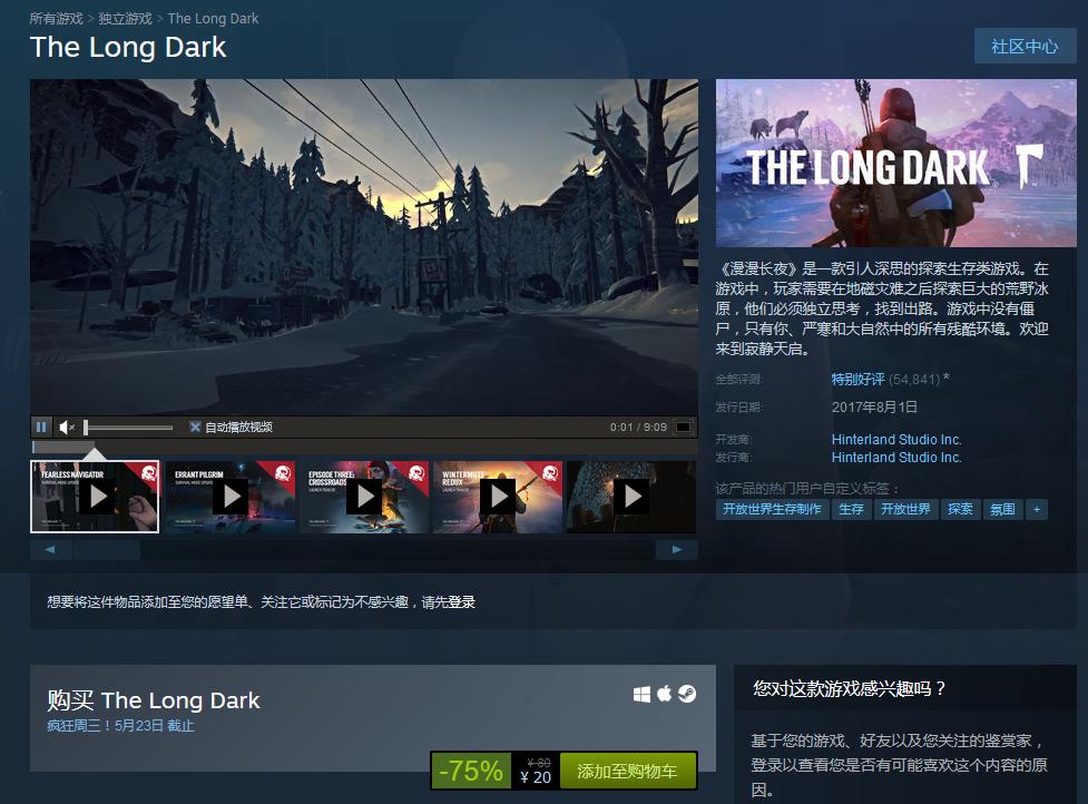 Steam疯狂周三特惠:《刀剑神域》系列有骨折价!