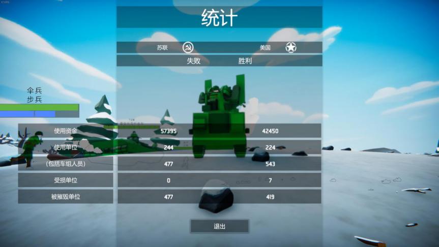 《全面坦克模拟器》评测 :在虚拟战场上打炮的正确姿势