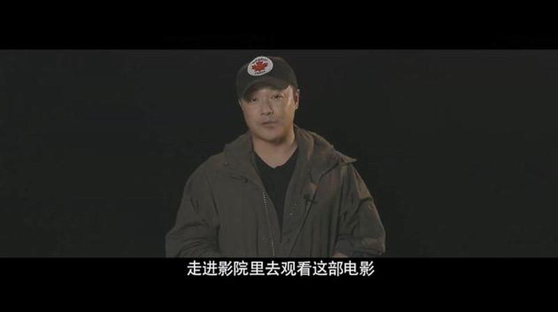 陈思诚:让大家久等了,希望粉丝能到影院观看《唐人街探案3》