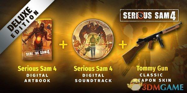 《英雄萨姆4》数字豪华版内容一览