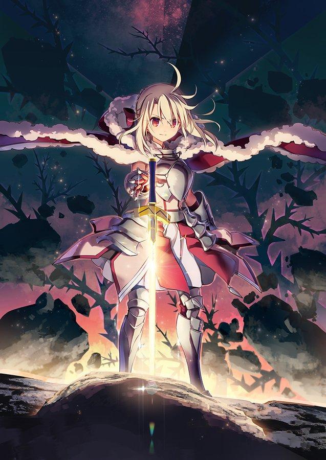 《魔法少女伊莉雅》新作剧场版确认制作:伊利亚化身棉被王?