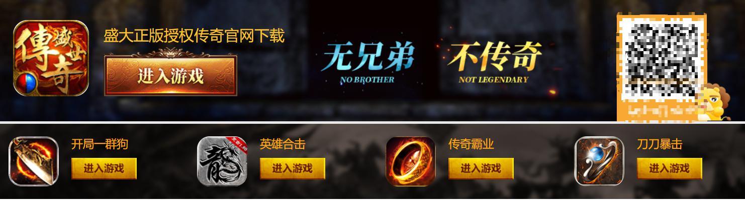 10万玩家的请愿,能复活《泰拉瑞亚:来世》吗?