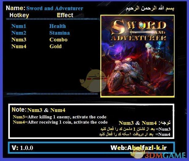 《剑与冒险者》v1.0四项修改器[Abolfazl]