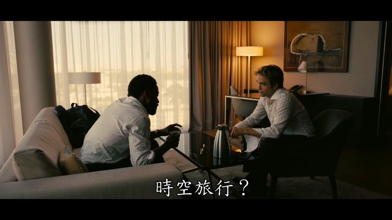壮观烧脑!诺兰新片《信条》曝全新中字预告