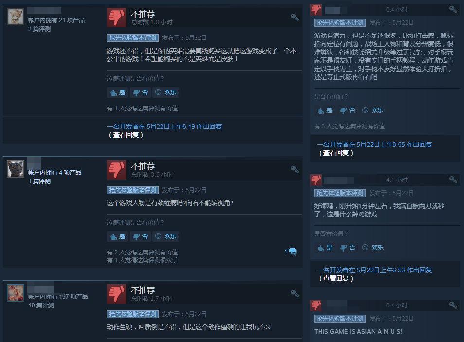 《影子战场》Steam褒贬不一 很有潜力的吃鸡游戏