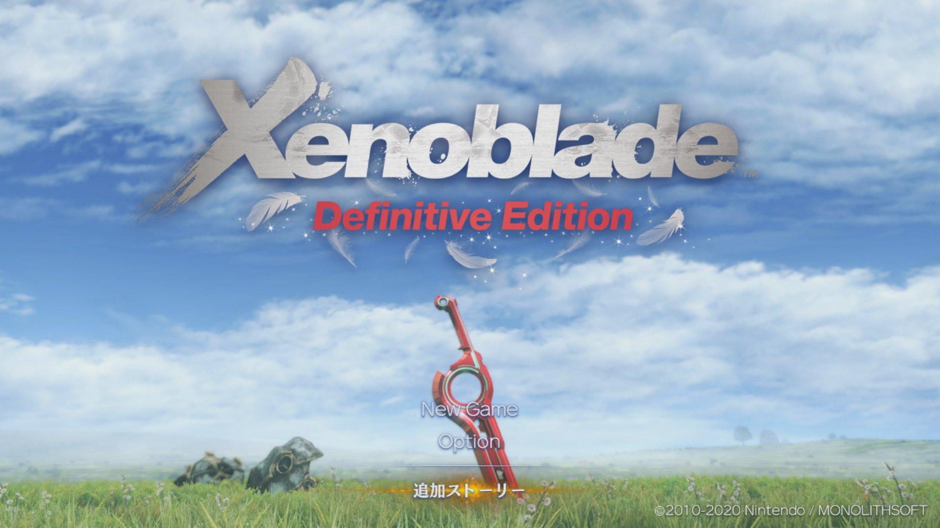 《异度神剑终极版》标题界面公开:本篇、追加章节