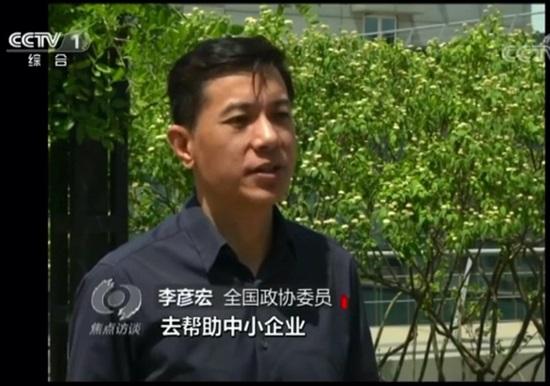 李彦宏:大型互联网企业有责任帮中小企业走出困境